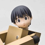 Danboard Renewal Box - 2nd Generation