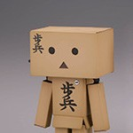 Danboard Mini Concept Model Walk Version - Mini Revoltech