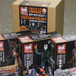 Takeya Trilogy Box